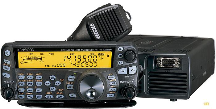 TS480S